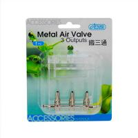 ISTA Metal Air Valve - 3 Outlet