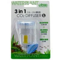 ISTA 3 in 1 CO2 Diffuser [Large]