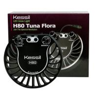 Kessil H80 Tuna Flora LED Grow Light [Good for refugiums]