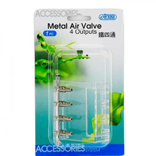 ISTA Metal Air Valve - 4 Output