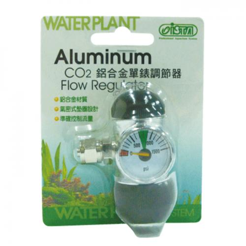 ISTA Aluminum CO2 Flow Regulator 1