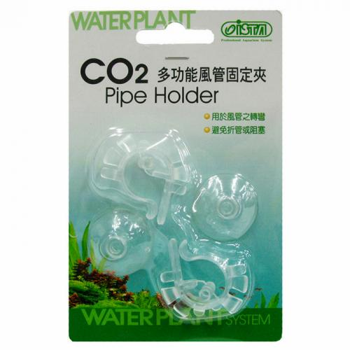 ISTA CO2 Air Pipe Holder 1