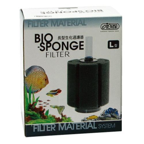 ISTA Rectangle Bio Sponge [Large] 1